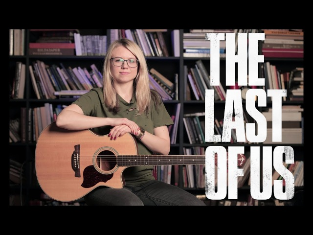 Как играть THE LAST OF US main theme (fingerstyle) / Разбор COrus Guitar Guide 67