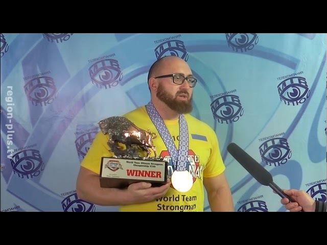 Командний чемпіонат світу з силового екстриму