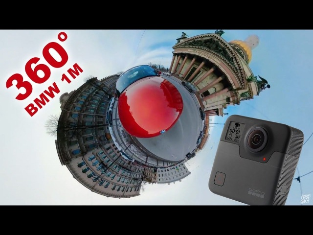 BMW 1m c GoPro Fusion 360. Продолжение свапа E21 M54b30
