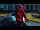 THRILL PILL Ебырь Террорист Prod by Yung Romero Music Video
