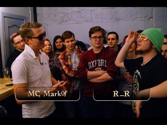 Высшая Школа Рэпа   Второй сезон   Первый Баттл   R_R VS MC Mark0f