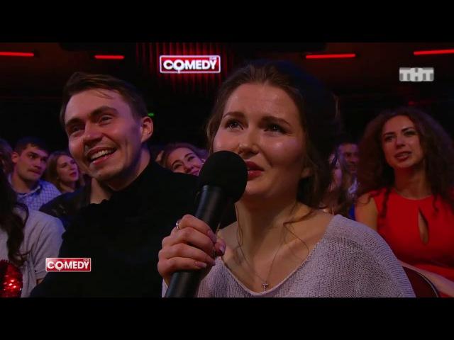 Татьяна Иванова в Comedy Club (12.01.2018)