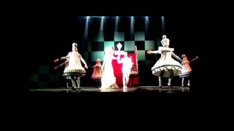 Белая королева и Джокер Алиса в стране чудес