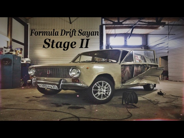 Передовой Сибирский Этап Formula Drift Sayan по количеству крэшей. Зимний Дрифт 2102