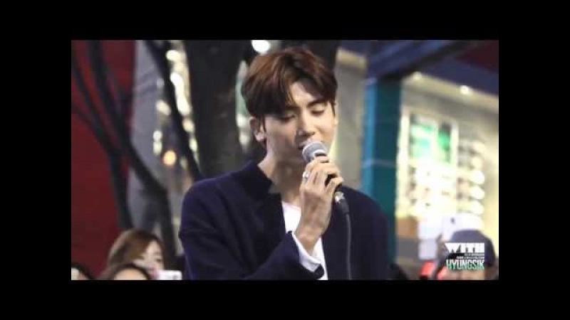 150314 ZE:A 박형식 - 홍대 버스킹 벚꽃엔딩