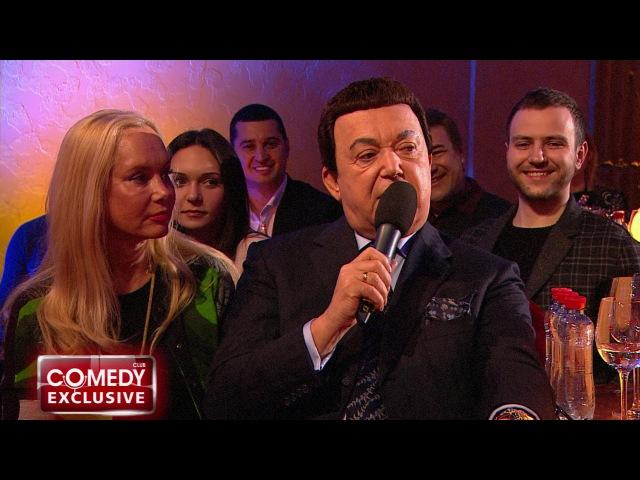 Comedy Club. Exclusive • 1 сезон • Comedy Club Exclusive, 60 выпуск