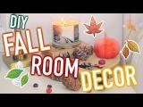 DIY Fall Room Decor! Cute & Cheap Decor Ideas!