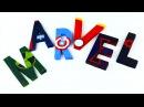 Объемные буквы из пенопласта с персонажами Мстителей своими руками