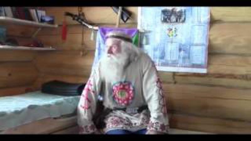 Старовер П. Никитин. Что происходит в наши дни согласно ведических знаний