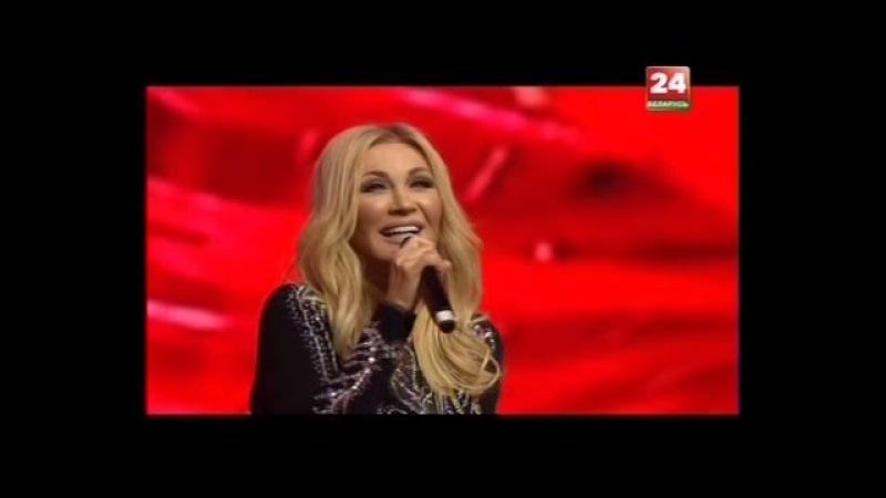 Таисия Повалий - Пусть вам повезет в любви (2018)