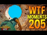 PUBG Daily Funny WTF Moments Highlights Ep 205 (playerunknown's battlegrounds Plays)