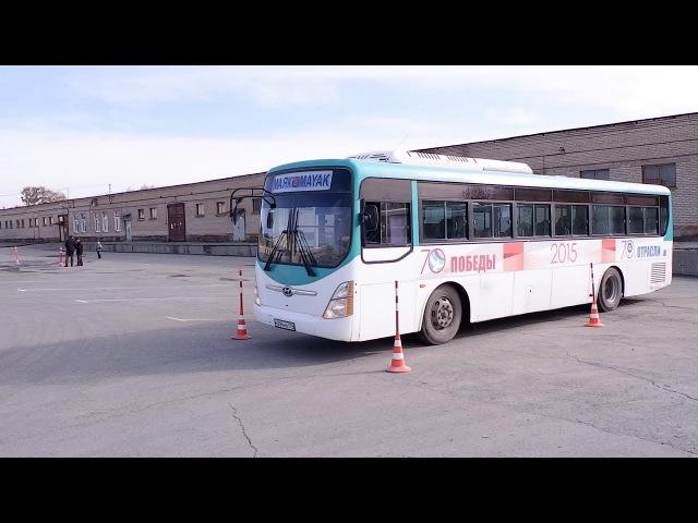 Конкурс водителей на ПО Маяк (07.10.2017 г., Озёрск)