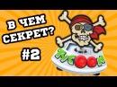 Борьба с Пиратством! - Game Dev Tycoon 2