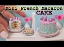 Miniature French Macaron Cake, Polymer Clay Tutorial || Maive Ferrando