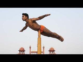 Маллакхамб: Боевое искусство Акробатика и Йога