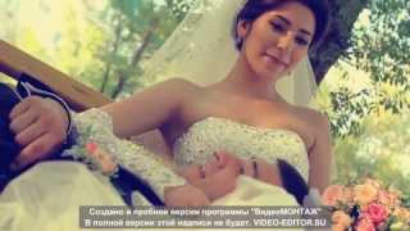 свадьба Тимура и Луизы