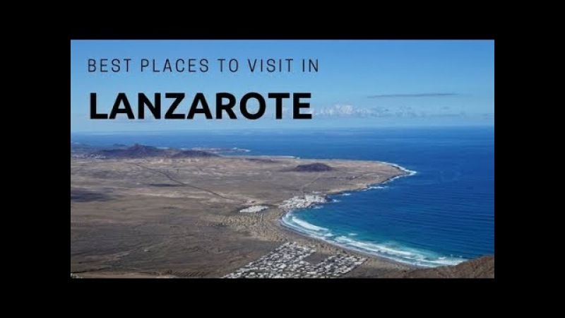 Lanzarote travel video 2017 | Best things to do and see | Canary islands