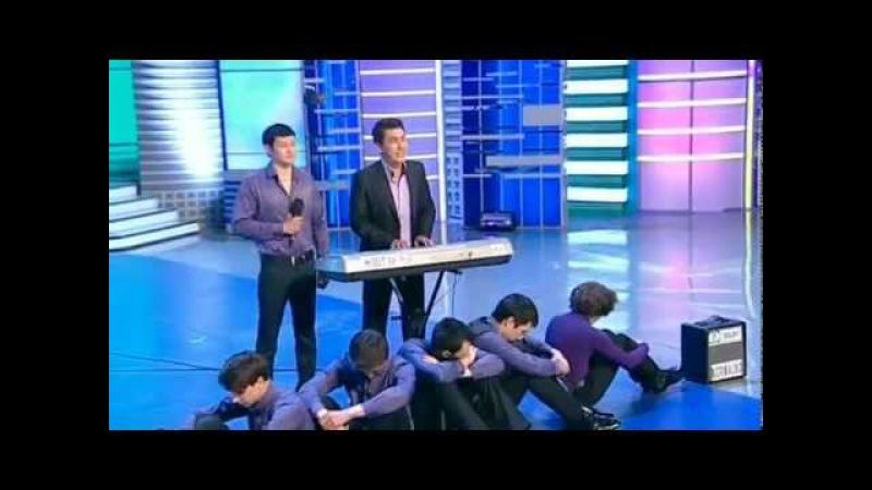Камызяки Песня про мэра без цензуры в эфире КВН 2012