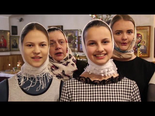 Різдвяне привітання Свято-Троїцької парафії м.Львова
