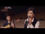 Масштабный сольный концерт Розы Рымбаевой