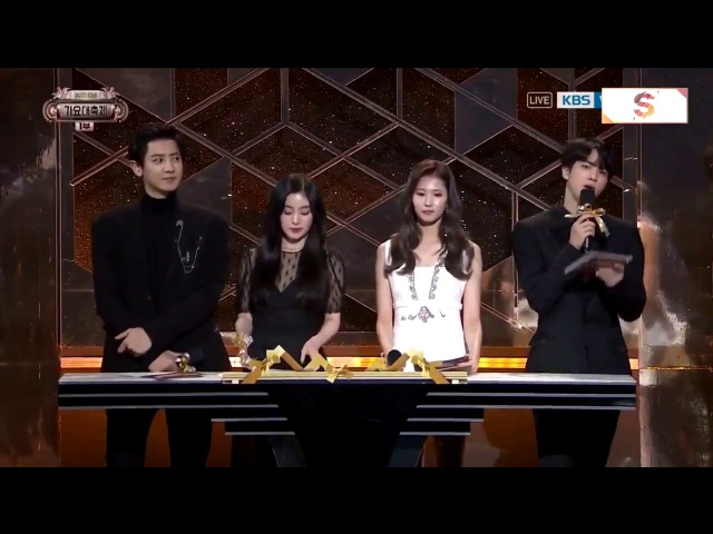 BTS Jin MC cut at KBS Gayo Daechukje [I know i'm handsome]