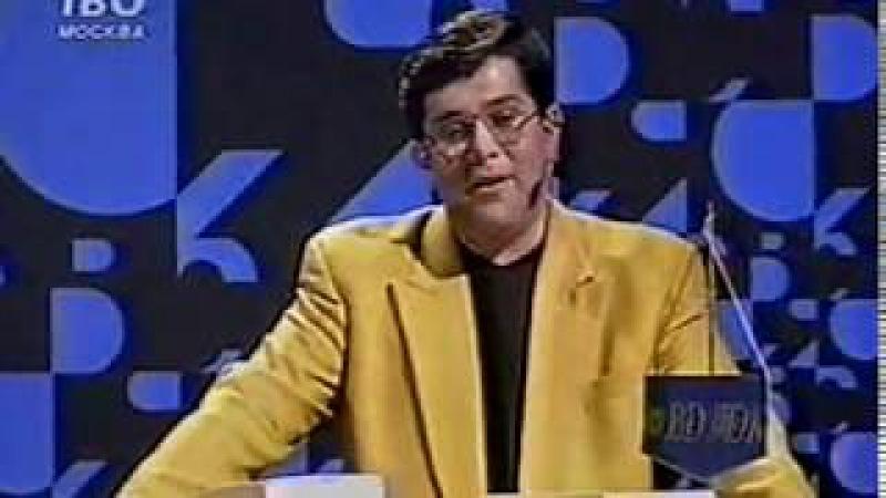 Своя игра. Корконосенко - Снятковский - Сахаров (11.11.2000)