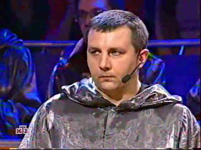 Своя игра. Ивенская - Фёдоров - Пристинский (21.09.2003)