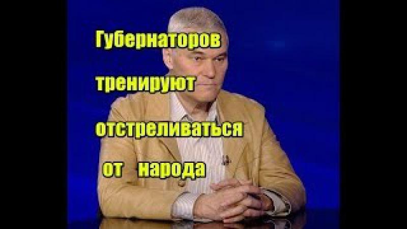 К.Сивков Кругом сплошная измена родине