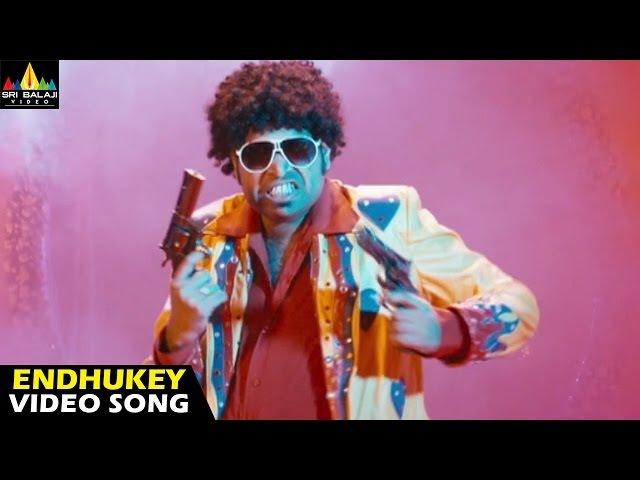 Crazy Songs Endhukey Maram Video Song Aarya Hansika Anjali Sri Balaji Video