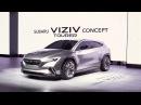 SUBARU VIZIV TOURER CONCEPT: 88th Geneva International Motor Show