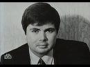 Совершенно секретно. Памяти Артема Боровика НТВ, 2001г.