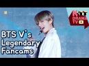 Ким Тэхён V из BTS нарезка секси эпизодов 방탄소년단 태형(뷔) 레전드 직캠 모음 (HD) | BTS V's Legendary Fancam Compilation (Warning: Heart Atta
