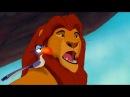 Король лев Учительская увольнение (прикол)