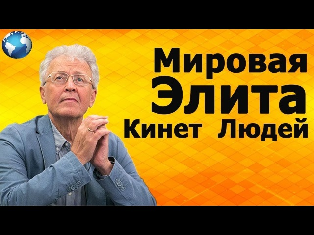 Разграбление России ускорилось - Валентин Катасонов.