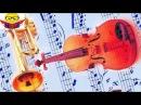 Слушать Аудио Книги Видео «Слепой музыкант / Сліпий музикант» Владимир Короленко Глава №5