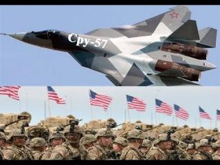 Восточная Гута. Су-57 против 2000