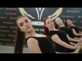 Боди балет Школа танцев
