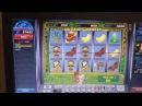 Онлайн казино вулкан как выиграть в игровые автоматы ОБЕЗЬЯНКИ, СЕЙФЫ, РЕЗИДЕНТ,...