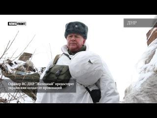 Военнослужащий ВС ДНР