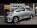 Король минивенов Toyota VellFire Alphard Hybrid из Японии Встречаем в Омске