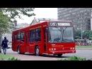 Marcopolo Torino Scania K113 GV 1995 99