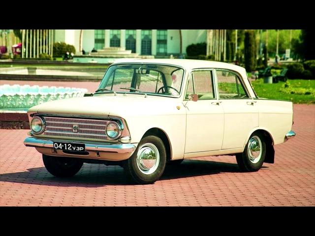 Москвич 408 1966 68