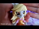 Обзор на мини-куклу Дерпи (Rewiev on the equestria girls minis doll derpy or muffins).Канал Д.К ;)