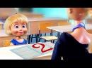 СБОРНИК №1. Мама Барби, Маша и медведь barbie куклы dolls игры для девочек