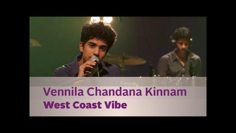 Vennila Chandana Kinnam - West Coast Vibe - Music Mojo Season 3 - Kappa TV