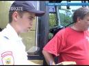 В Сочи проходит операция Автобус Новотси Эфкате