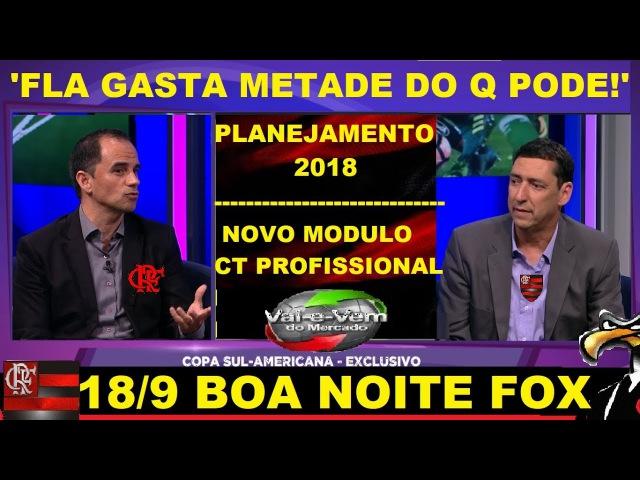 FLA RICO CAETANO FALA DO PLANEJAMENTO ; CONTRATAÇOES ; NOVO MODULO FLAMENGO BOA NOITE FOX 18-9