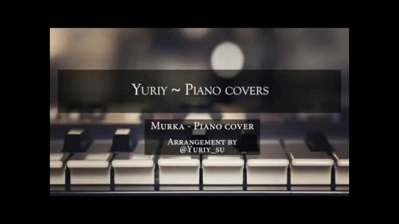 Murka - Piano covers