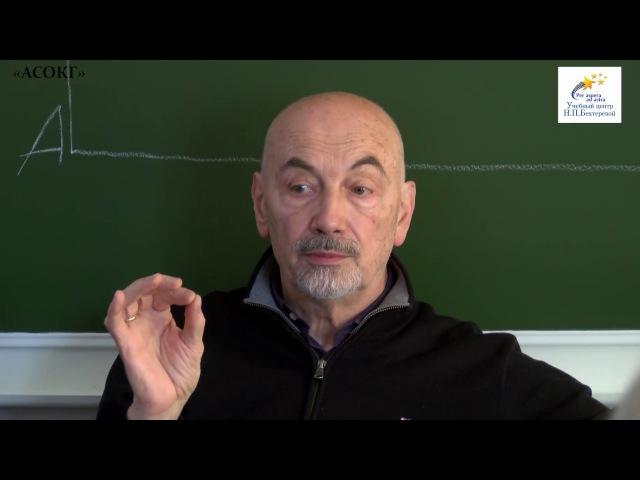 Жан Беккио - Терапия Активацией Сознания и искусство (psy.education, 2017)