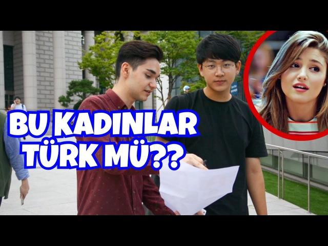 Koreli Erkeklere Türk Kadın Oyuncularını Sorduk!